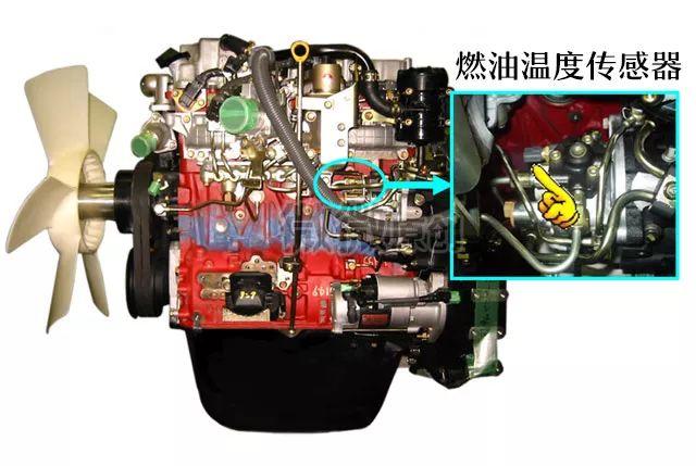 燃油温度传感器