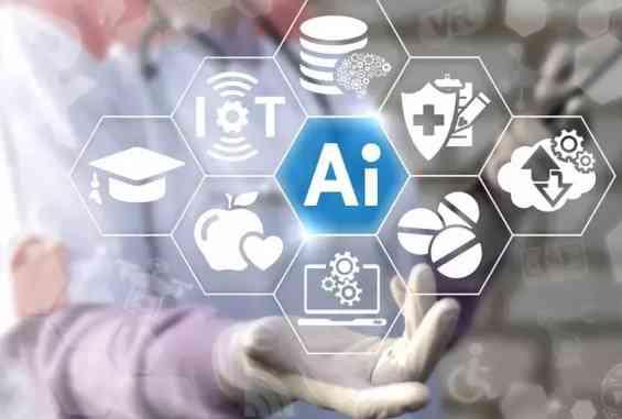 IoT技术在智能医疗领域有哪些应用