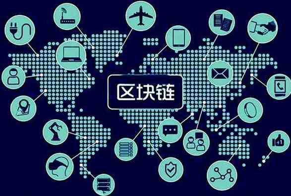 区块链如何构筑分布式智能电网