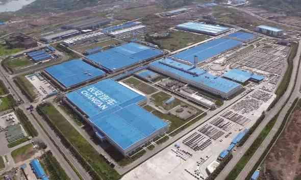 智能化领先 长安汽车用行动助力中国品牌向上