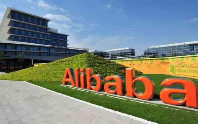 阿里巴巴首个境外超级物流枢纽奠基