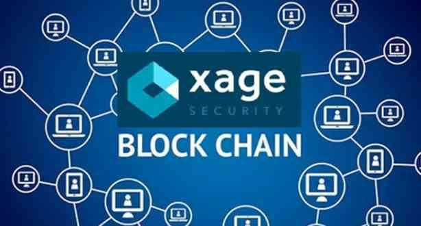Xage:全球首个基于区块链技术的工业物联网安全平台