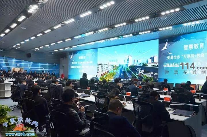 张掖市智慧城市大数据中心启动运行