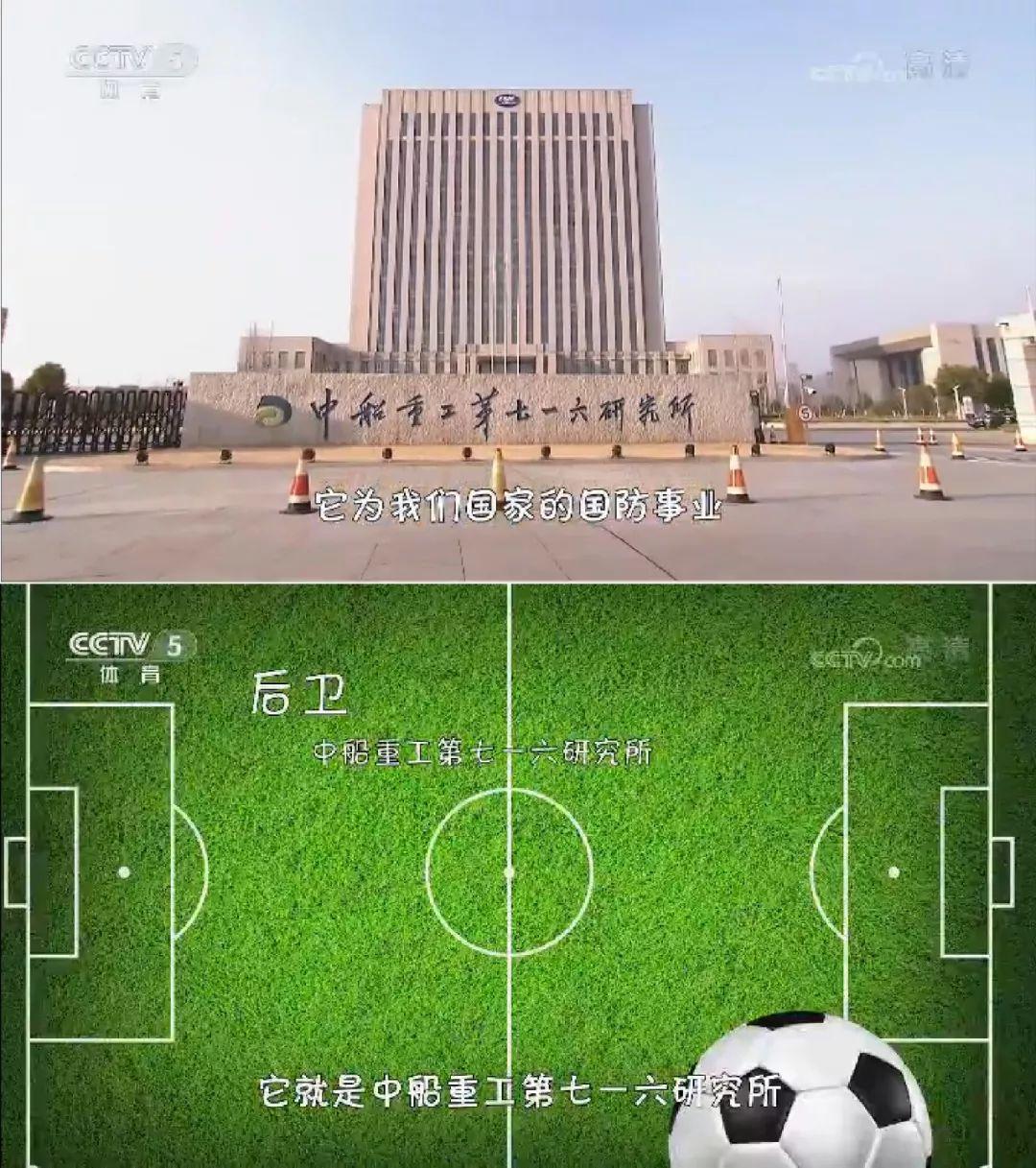 """CCTV为七一六所""""智能交通""""打CALL!"""