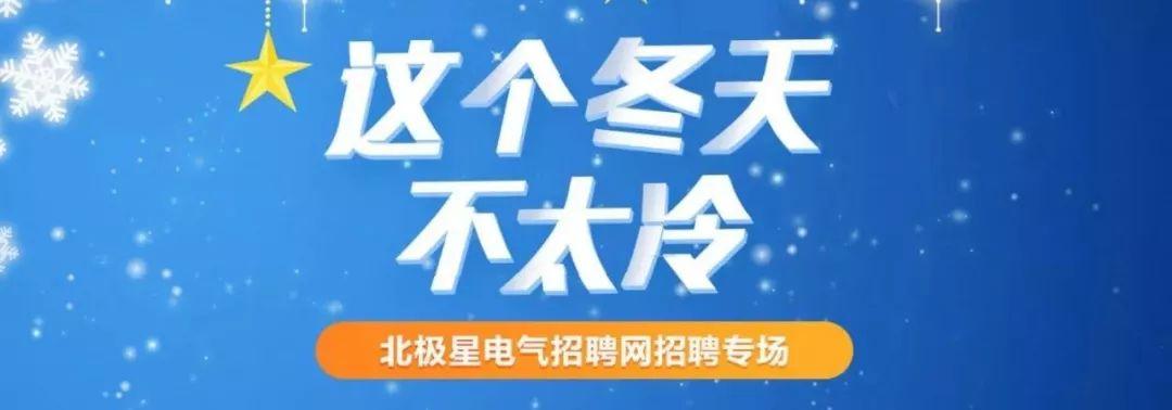 清电(北京)智慧能源研究院有限公司