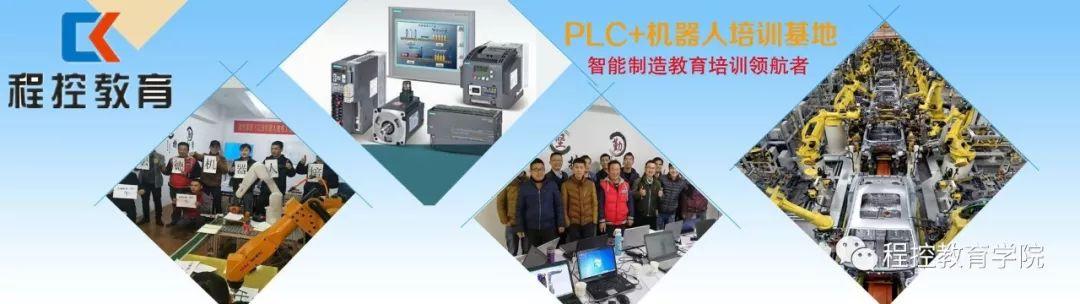 干货丨传感器如何与PLC进行接线?