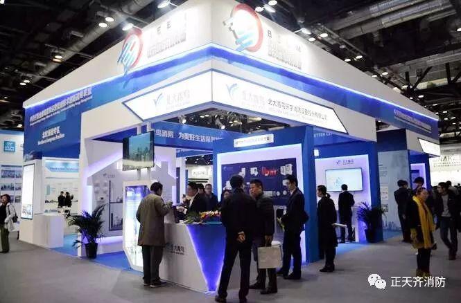 青鸟消防出席中国国际智能建筑展