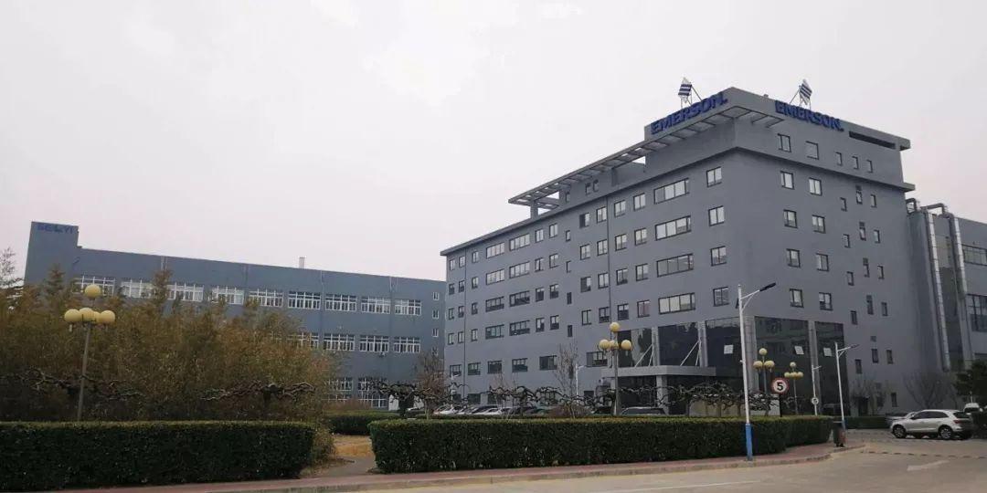 艾默生 – 为中国智造和工业物联网提供最接地气的解决方案