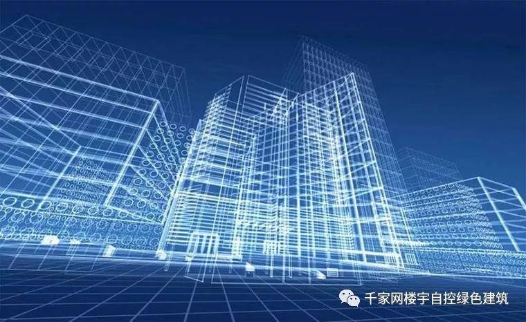 """什么样的建筑才能被称之为""""智能建筑""""?"""