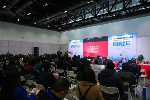 """又一匹智能建筑领域""""黑马""""出击2018中国智能建筑展"""