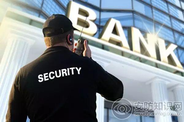自助银行智能安防系统建设及其应用价值