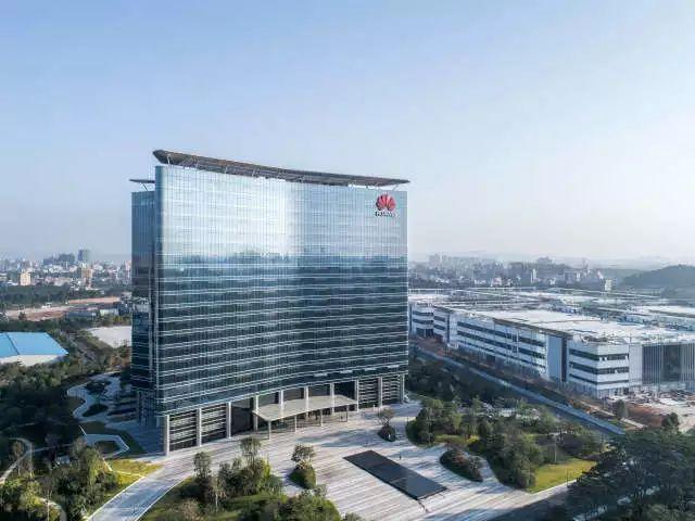 华为南方工厂E2B区 智能办公建筑的新标杆