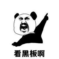 南京农业大学首届农业物联网双创大赛震撼来袭
