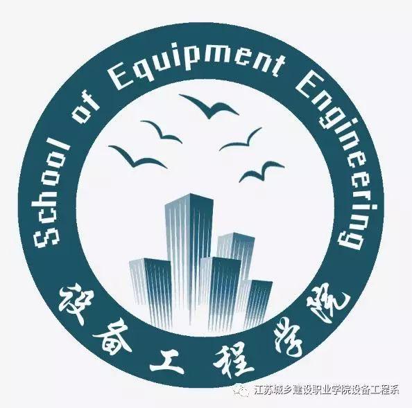 江苏城建设备工程学院:物联网应用技术专业介绍(三年制)
