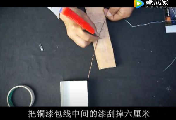 自制磁力传感器详细步骤