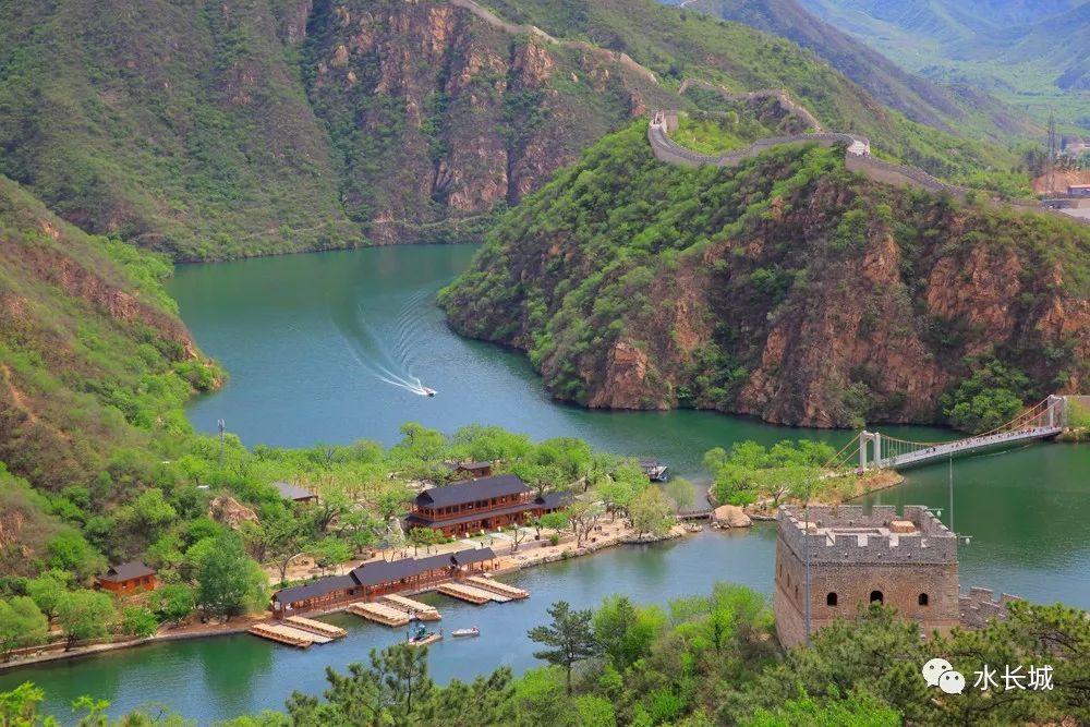 水长城智慧景区旅游