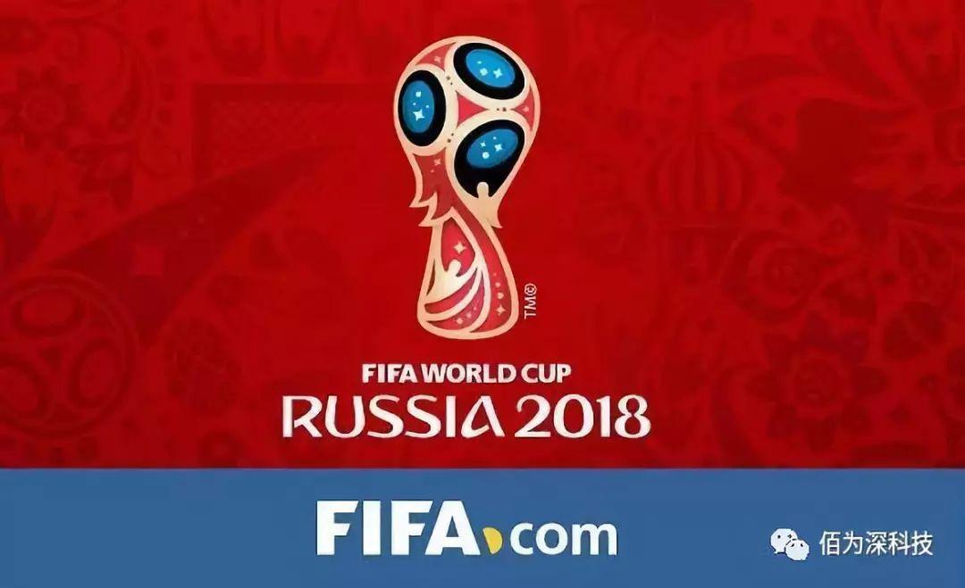 传感器高科技技术助力世界杯