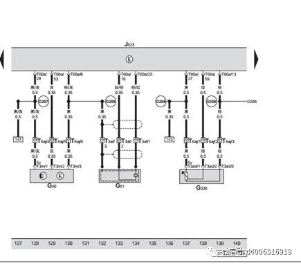 大众新途观亮OBD灯报增压压力传感器故障静态故障解决办法