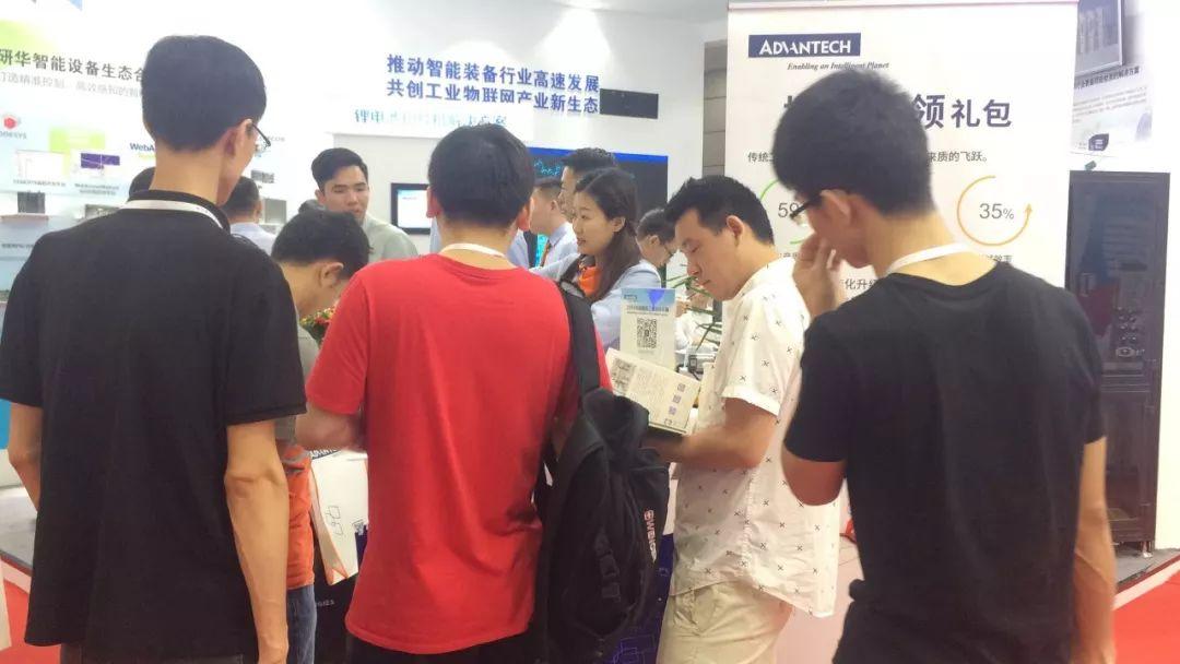 IoT技术 || 华南展众人围观!研华PC-BASED运动控制器了解一下
