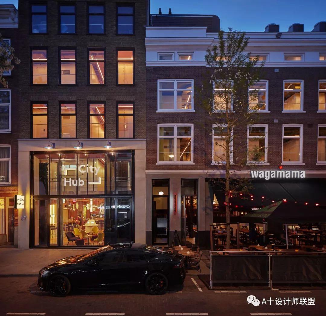 鹿特丹的极客聚集地 CityHub智能酒店