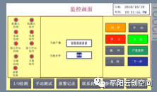 武汉科技大学智能工业机器人,物联网博士平阳交流会