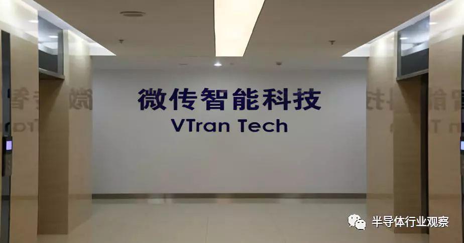 VTran万虹:力争成为AMR传感器的领导者