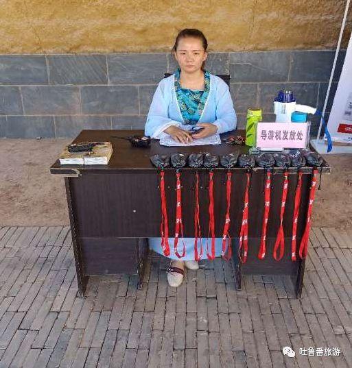 """交河古村等三个景区启用""""智能导游机""""讲解服务"""