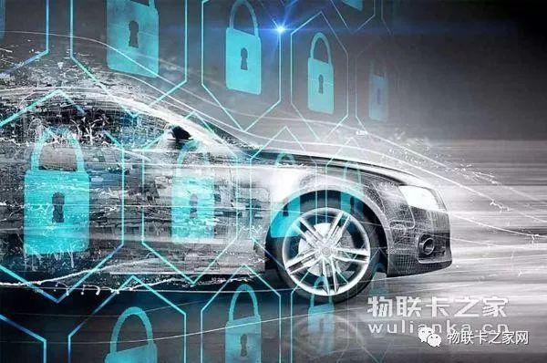 智能交通是智能城市建设中的重要组成部分