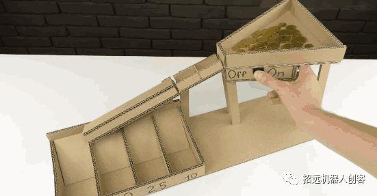 用纸板DIY硬币自动分拣机