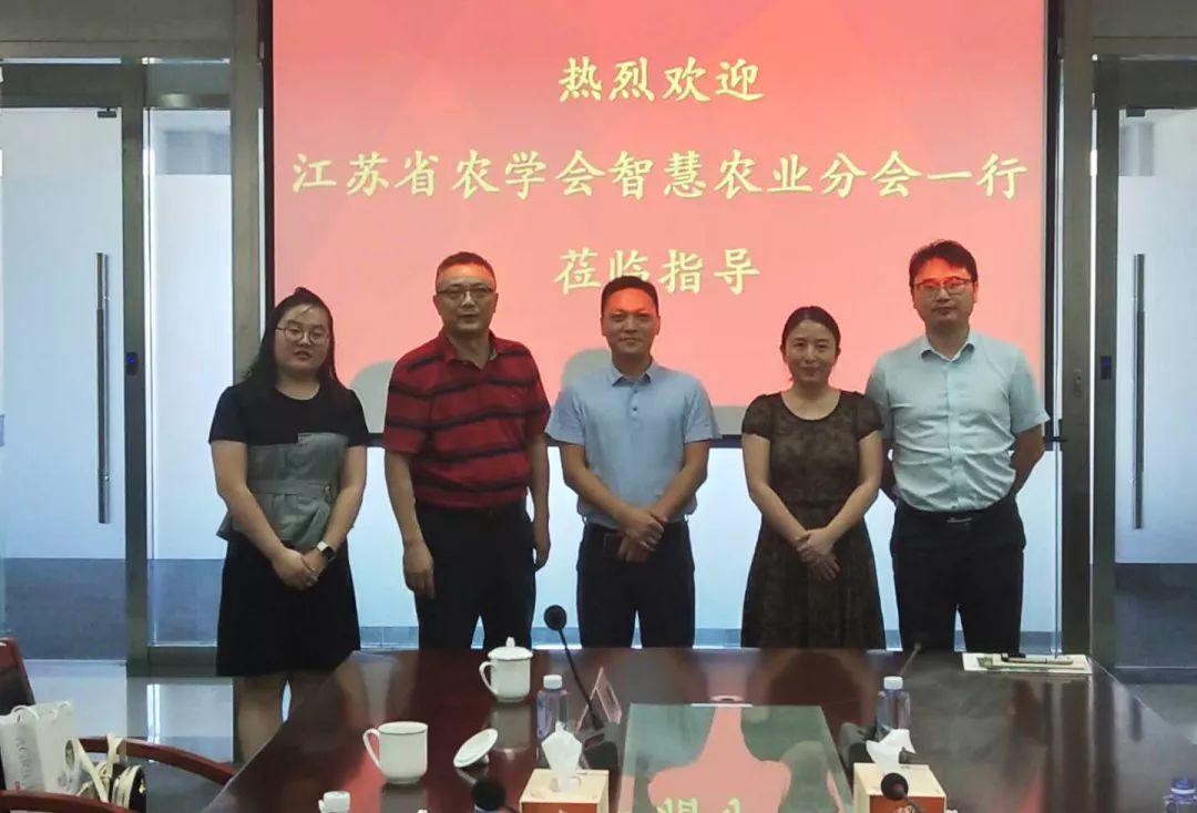 南京智慧农业博览会组委会调研国家现代科创园