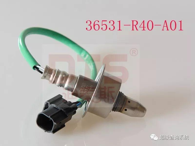 36531-R40-A01