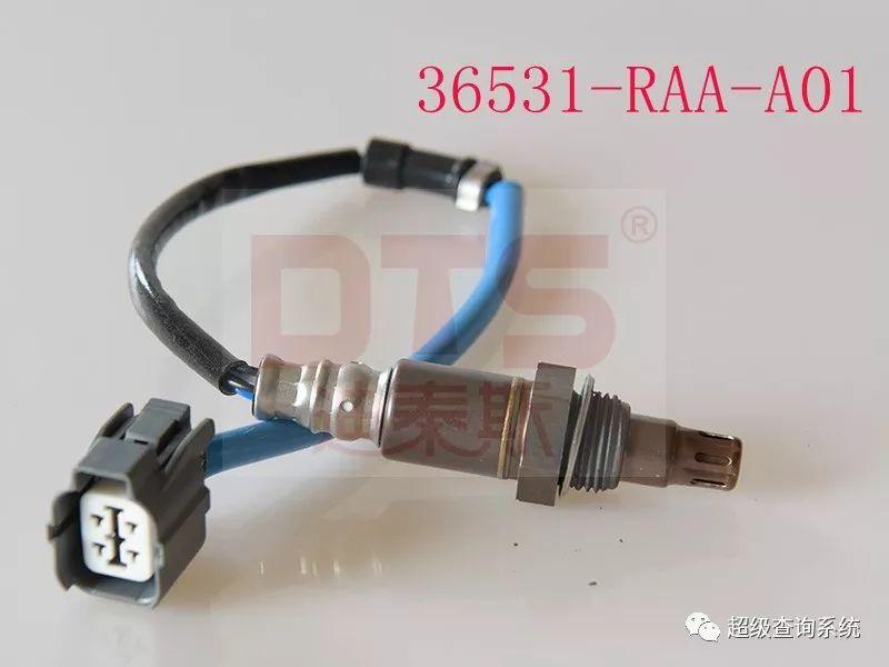 36531-RAA-A01