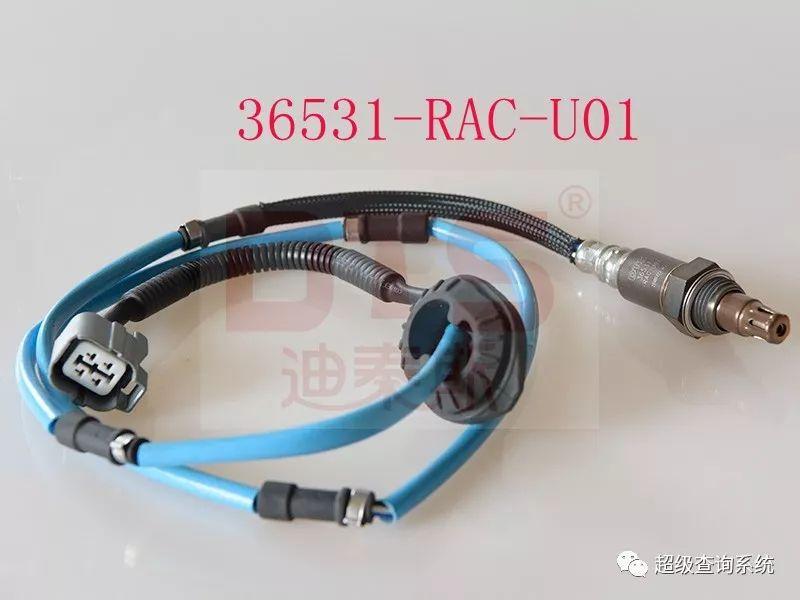 36531-RAC-U01
