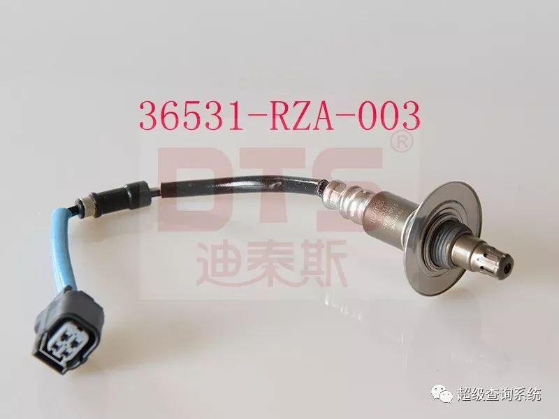 36531-RZA-003