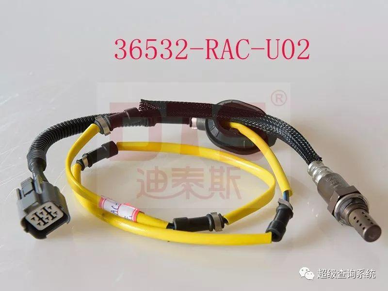 36532-RAC-U02