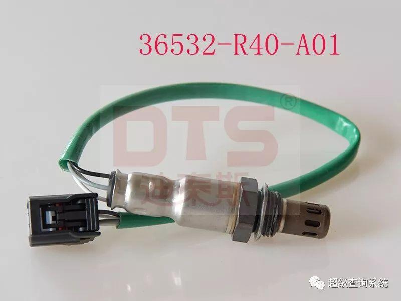 36532-R40-A01