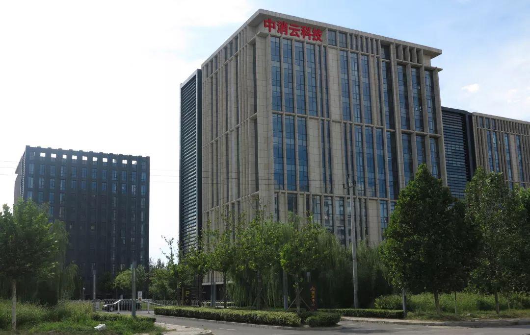 中消云(北京)物联网科技研究院有限公司加入协会