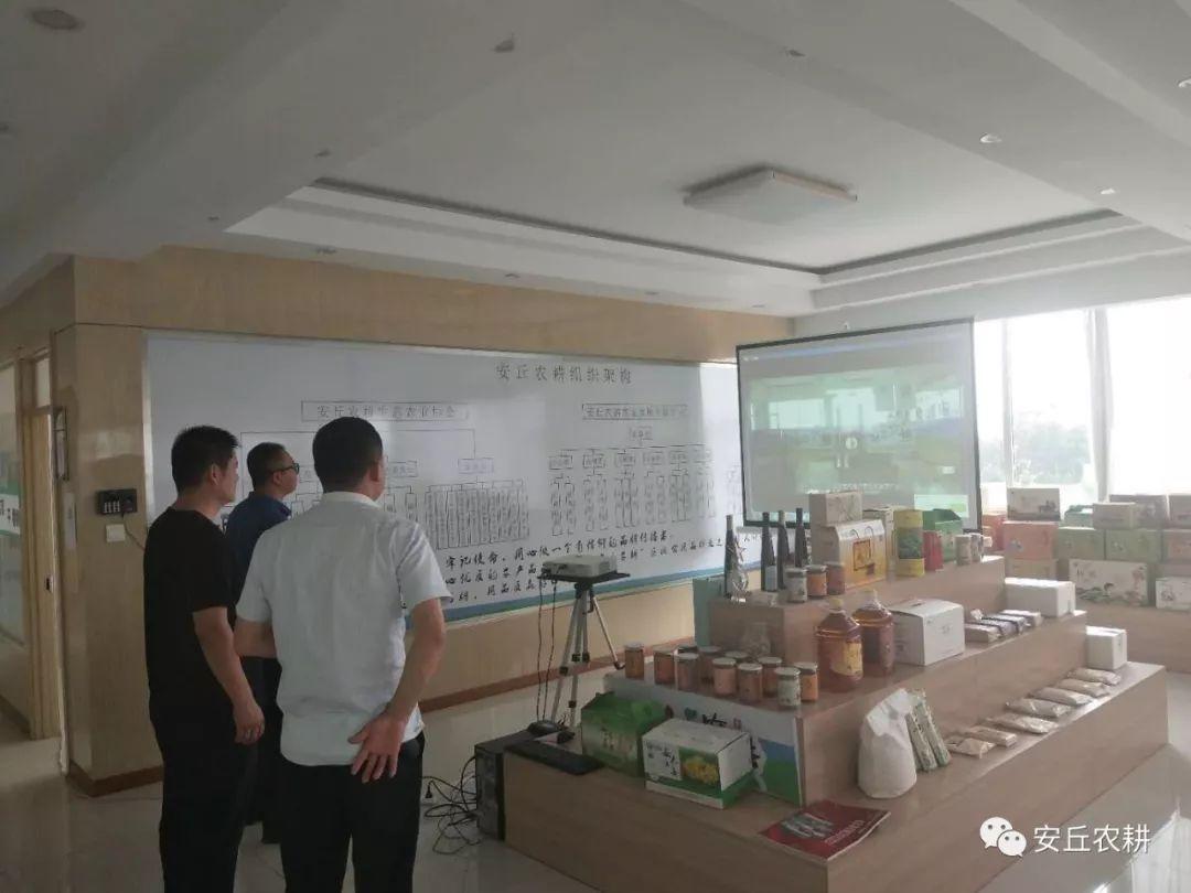 北京凡米物联网总经理张泽辉来安丘农耕参观调研