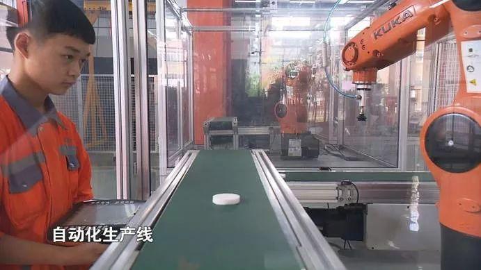 【蒲江县职业中专学校】带你走进智能工业生产时代