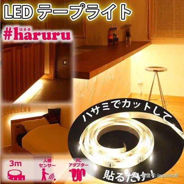 可根据所需长度随意剪的LED灯!