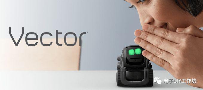 Anki Vector--电影中的家庭机器人将变成现实?