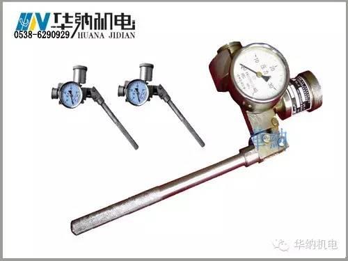 单体支柱压力检测仪表