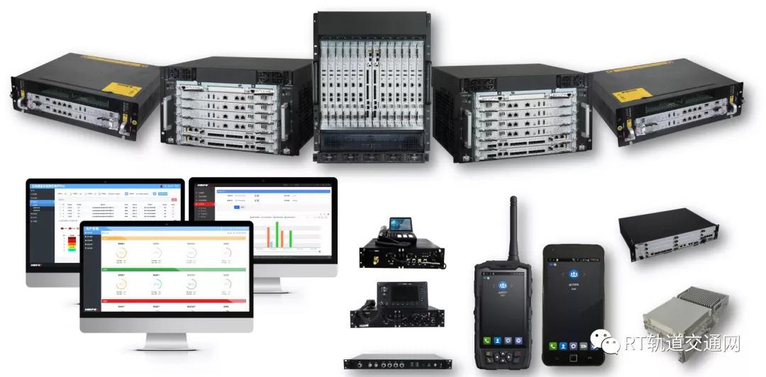 远东通信展示AcroLTE宽带无线通信系统