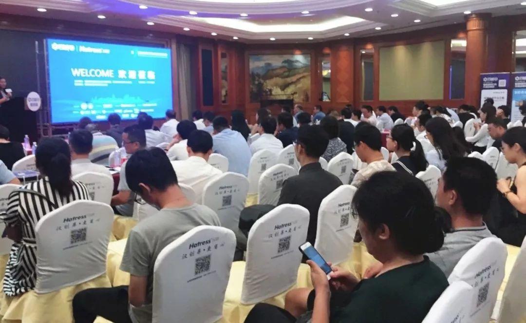 百城会:智能安防助力南京智慧城市新发展