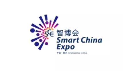 长扬科技携智能工业安全大脑亮相中国国际智能产业博览会