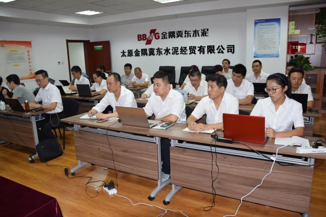 智慧物流平台在太原金隅冀东上线运营