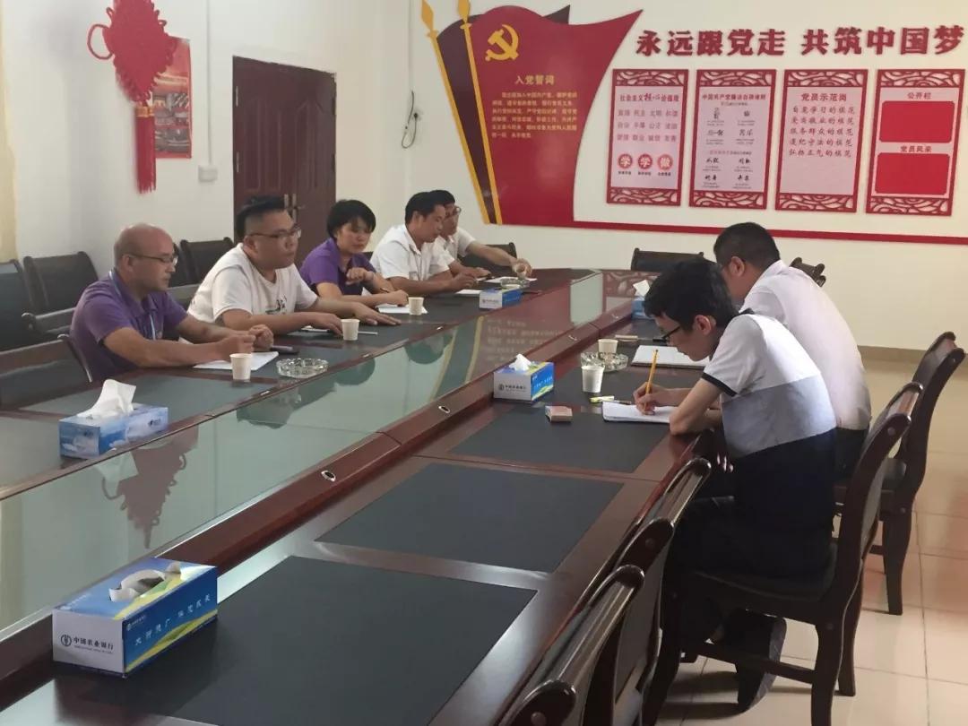 丹霞智慧旅游公司参加丹霞山景区控制倒票专题会议