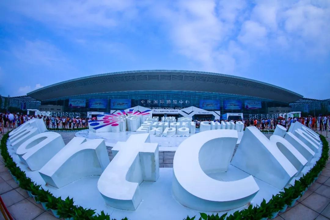 中国轻工业长沙工程有限公司智能工业设计院参展智博会