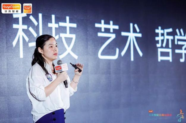 乐鑫信息科技董秘王珏:IoT行业爆发,如何保持核芯竞争力