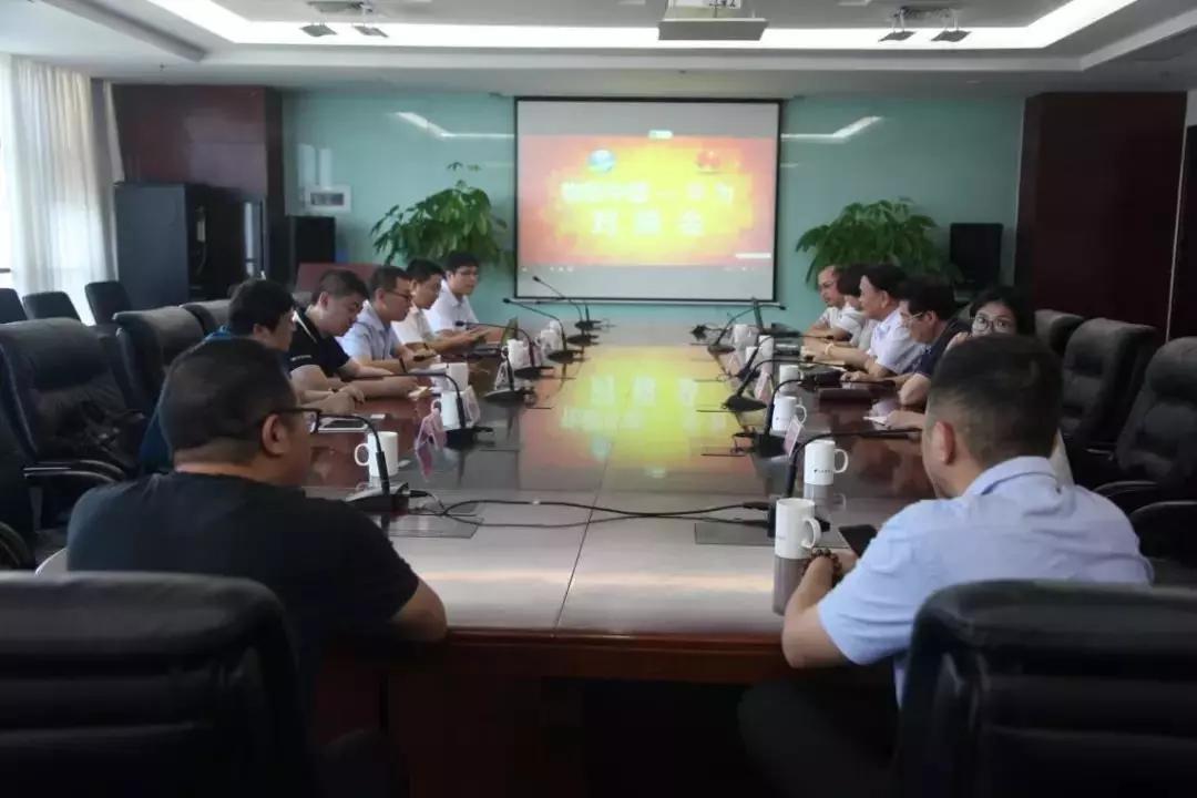 物联中国-华为携手促进IT产业的整体繁荣